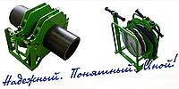 Аппарат для стыковой сварки полимерных труб MONSTER 160 HL