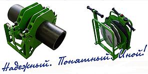 Аппарат для стыковой сварки полимерных труб MONSTER 315 EL