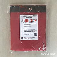Сменный конус ветроуказателя WS-60-240