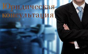 Адвокатские услуги, фото 3