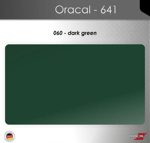 Пленка Оракал 641/темно-зеленый (060)