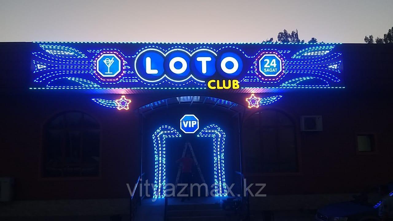 """Входная группа """"loto club"""""""