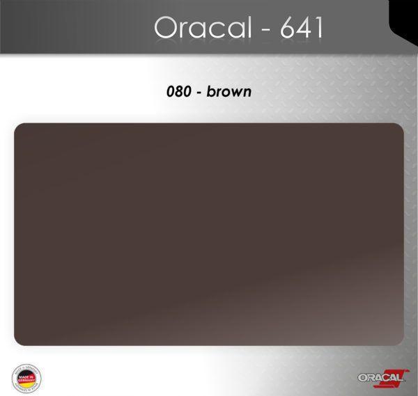 Пленка Оракал 641/коричневый (080)