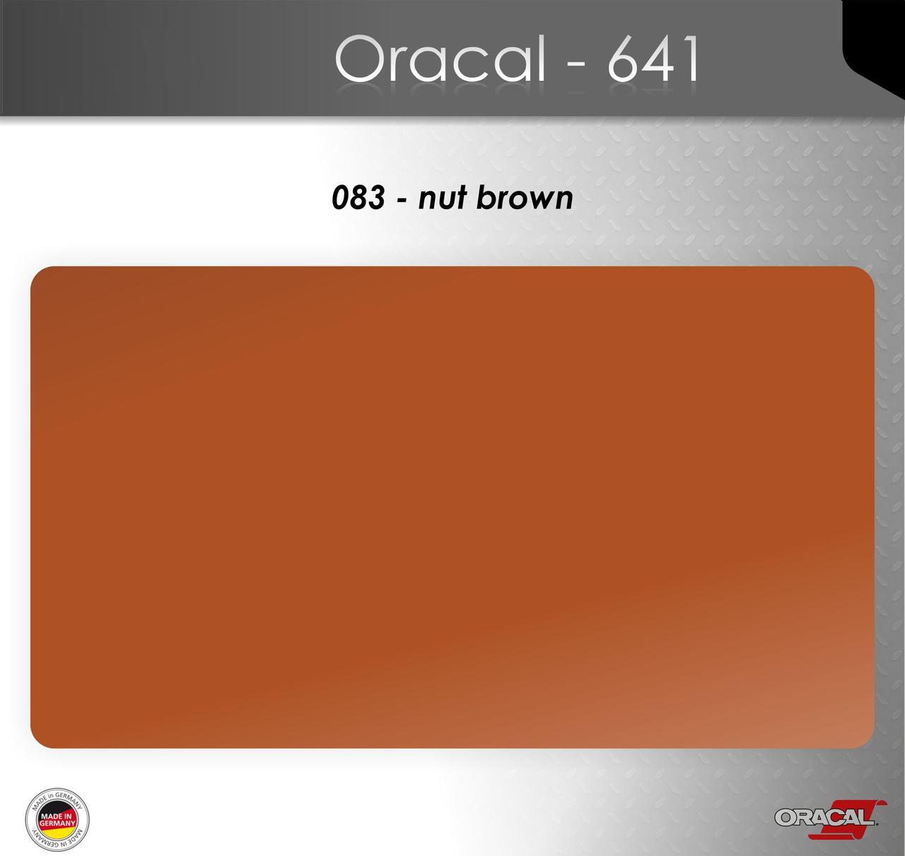 Пленка Оракал 641/ореховый (083)