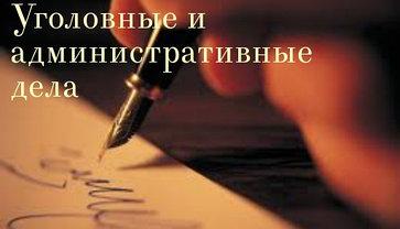 Подготовка и анализ правовой документации, фото 2