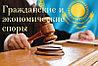Подготовка и анализ правовой документации, фото 3