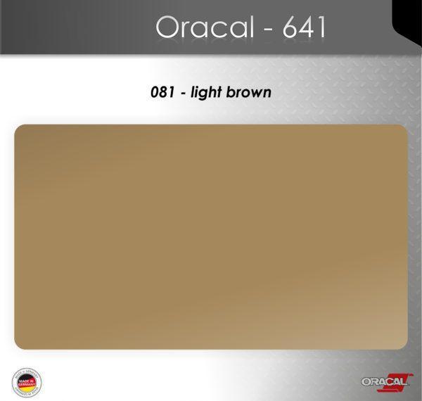 Пленка Оракал 641/светло-коричневый (081)