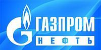 Масло и смазки ГАЗПРОМНЕФТЬ (Р...