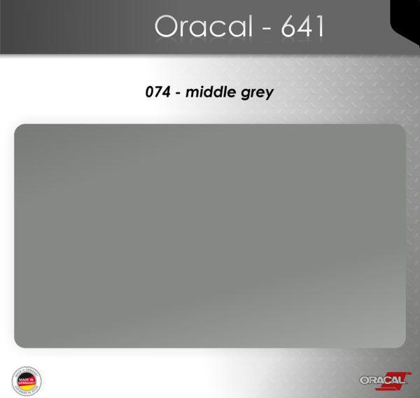 Пленка Оракал 641/средне-серый (074)