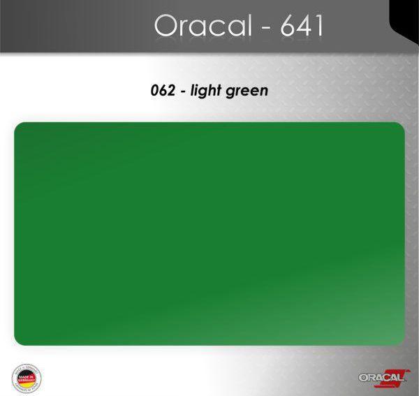 Пленка Оракал 641/светло-зеленый (062)