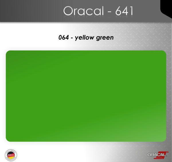 Пленка Оракал 641/желто-зеленый (064)