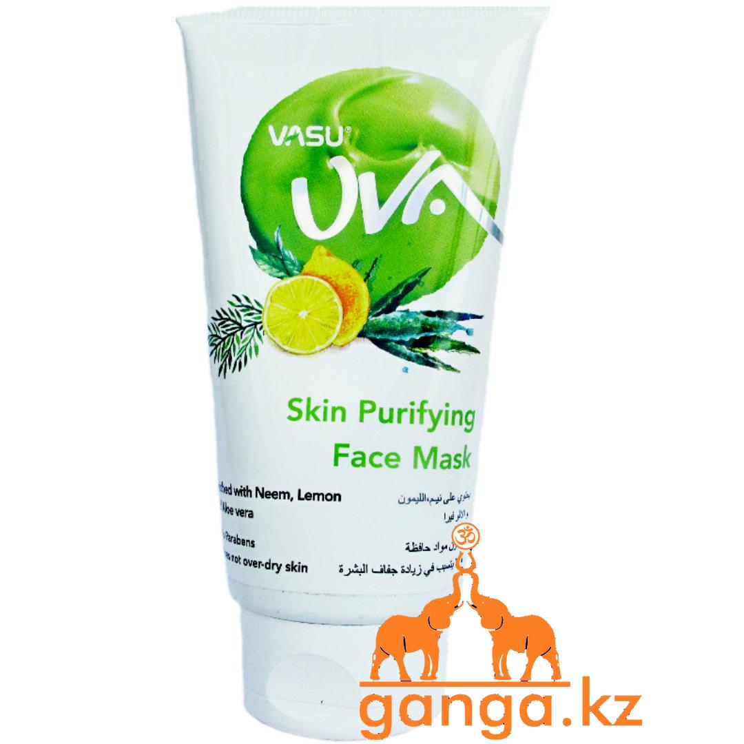 Очищающая маска для лица - Ним, Алоэ вара и Лимон (Skin Purifying Face Mask VASU), 150 мл.