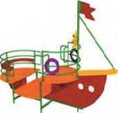 Детские дворовые изделия ИД-0170