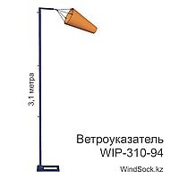 Мобильный ветроуказатель WIP-310-94