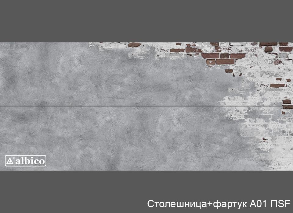 Комплект Панель + Столешница A 001 правая