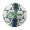 Мяч футбольный PRO ACTION №4