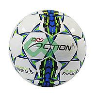 Мяч футбольный PRO ACTION №4, фото 1