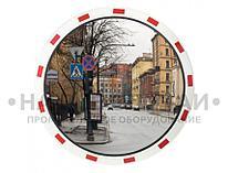 Зеркало уличное круглое с окантовкой 1200мм