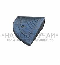 Cъезд с бордюра резиновый СР-100 (концевой элемент)