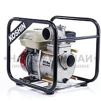 Бензиновая мотопомпа для средне-загрязненных вод Koshin STH-80X