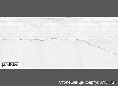 Комплект Панель + Столешница A 013 правая