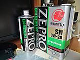 Моторное масло IDEMITSU ZEPRO 0W20 SN/GF-5 4L., фото 2