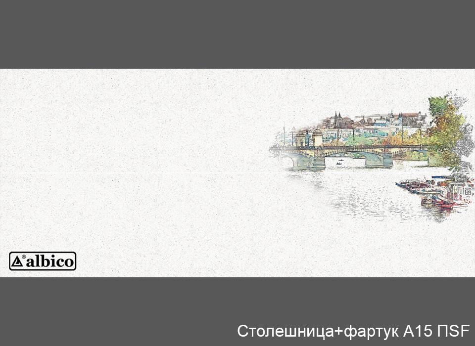 Комплект Панель + Столешница A 015 правая