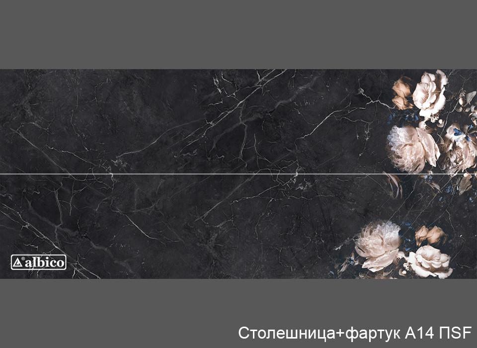 Комплект Панель + Столешница A 014 правая