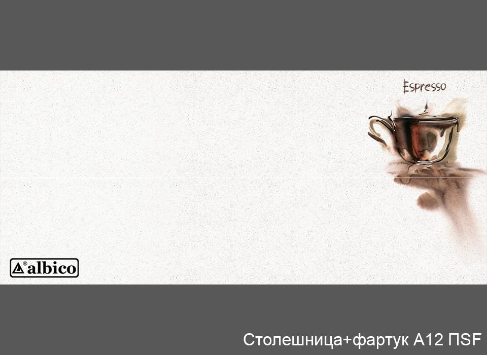 Комплект Панель + Столешница A 012 правая