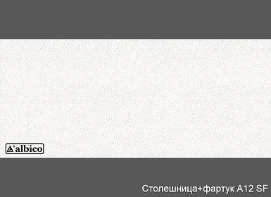 Комплект Панель + Столешница A 012 универсал (без рисунка)