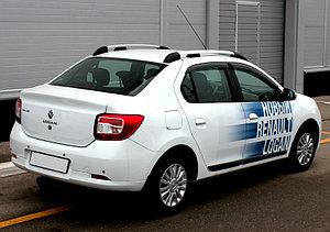 Рейлинги Renault Logan 2014-