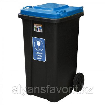 Мусорный контейнер комбинированный на 120 литров. РК, фото 2