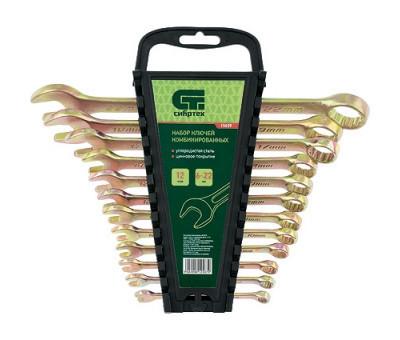 Набор ключей комбинированных 6-32 мм, 25 шт, CrV, полированный хром Matrix