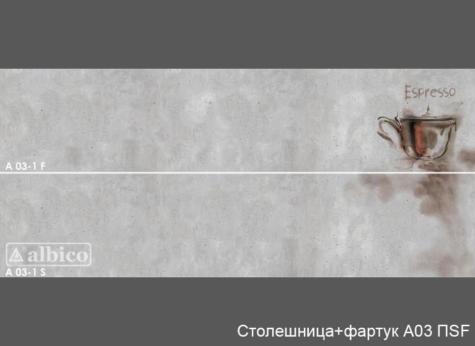 Комплект Панель + Столешница A 003 правая