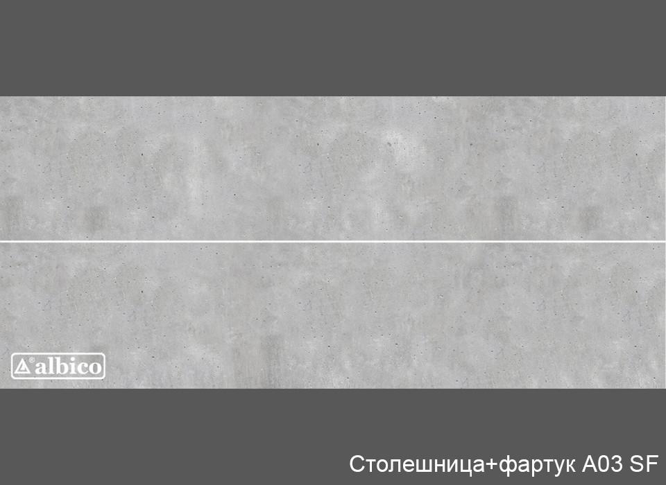Комплект Панель + Столешница A 003 универсал (без рисунка)