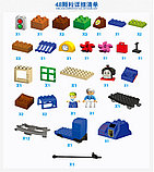 Конструктор аналог Лего Дупло LEGO DUPLO  building bricks нм-327 паровозик томас, фото 5