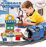 Конструктор аналог Лего Дупло LEGO DUPLO  building bricks нм-327 паровозик томас, фото 6