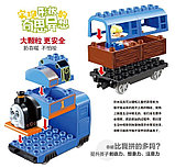 Конструктор аналог Лего Дупло LEGO DUPLO  building bricks нм-327 паровозик томас, фото 7