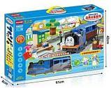 Конструктор аналог Лего Дупло LEGO DUPLO  building bricks нм-327 паровозик томас, фото 8