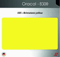 Оракал 8300/серно-желтый (025)