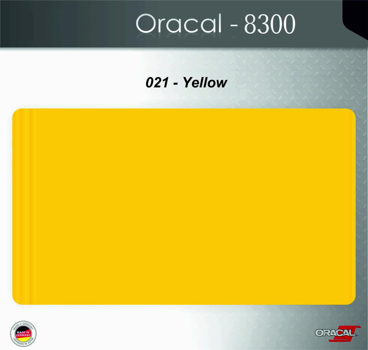 Оракал 8300/желтый (021)