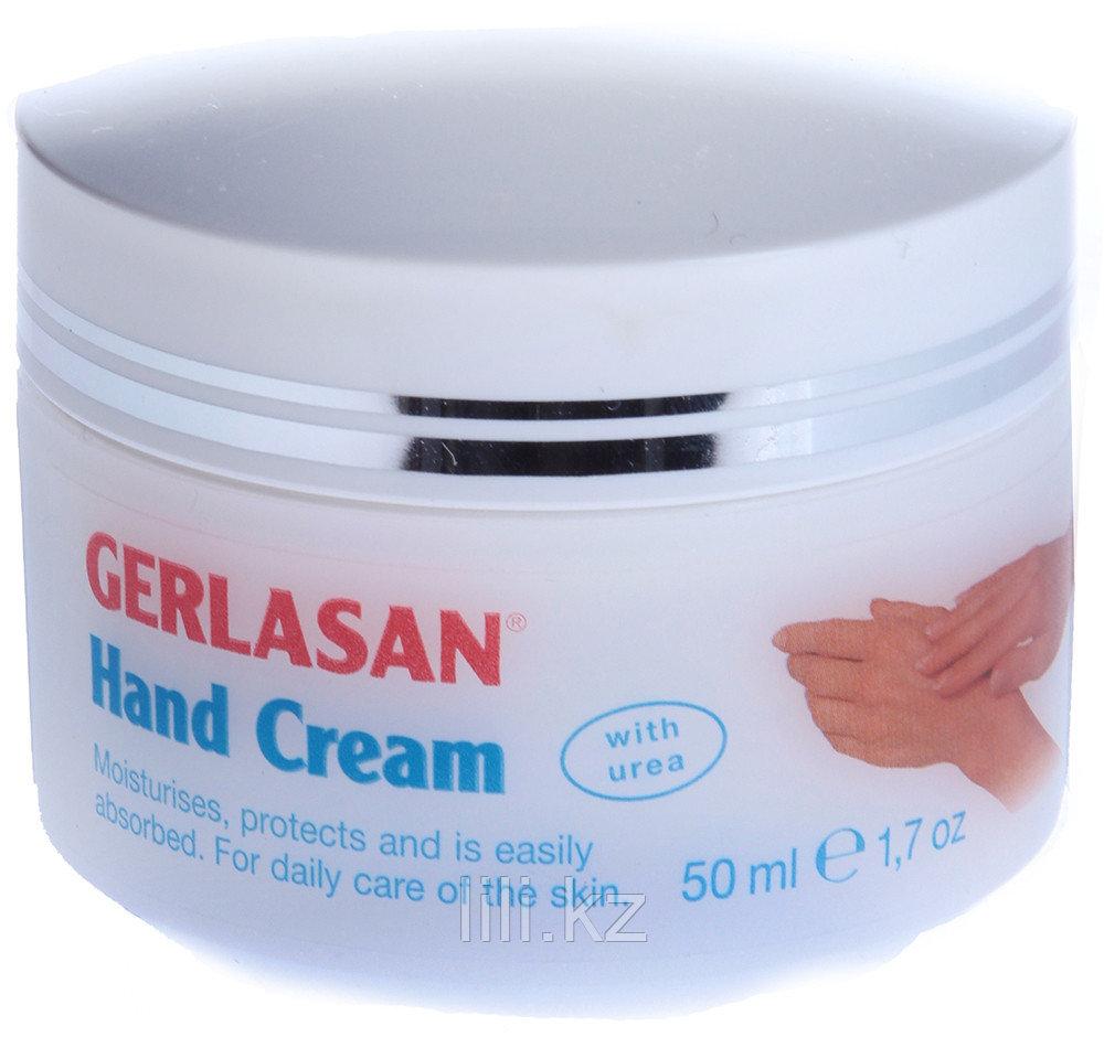 """Крем для рук """"Герлазан"""" (защитный) Handcreme Gerlasan 50 мл."""