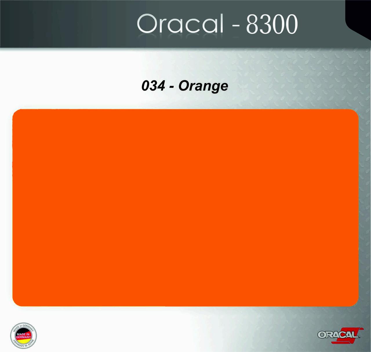 Оракал 8300/оранжевый (034)
