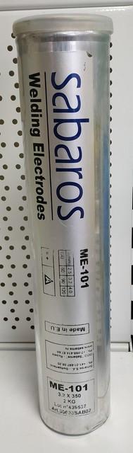 Электроды ME-101 Ø 3,2х350мм