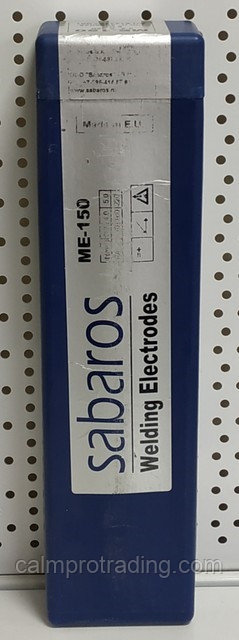 Электроды ME-150, Ø 3,2х350мм
