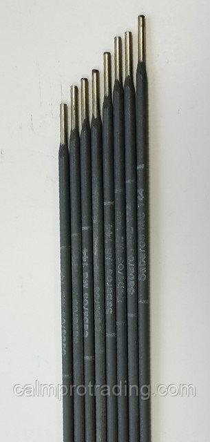 Электроды ME-144 Ø 3,2х350мм