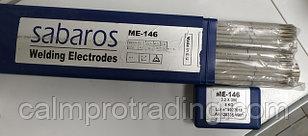 Электроды ME-146, Ø 3,2х350мм