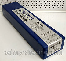 Электроды ME-180 Ø 2,5х300мм