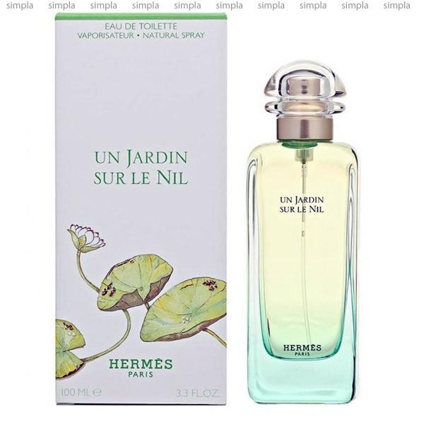 Hermes Un Jardin Sur Le Nil туалетная вода объем 15 мл (ОРИГИНАЛ)