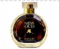Hayari Parfums New Oud парфюмированная вода объем 100 мл (ОРИГИНАЛ)